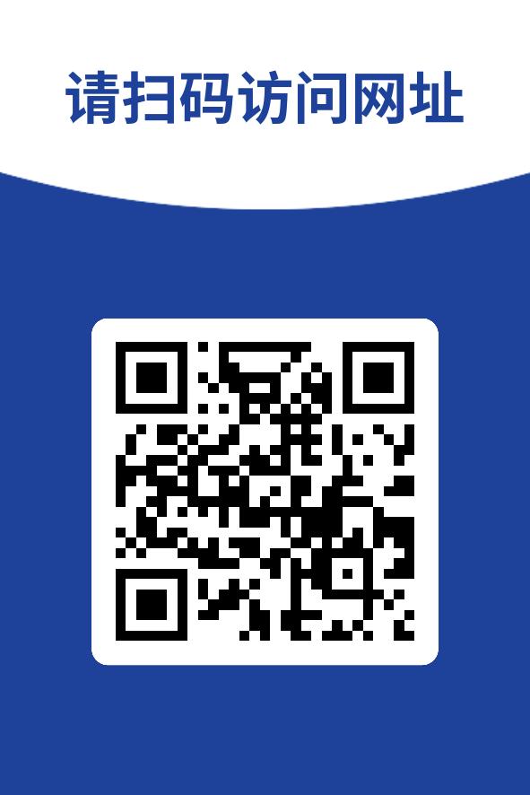 扫描二维码访问手机迷你语文网